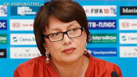 «Локомотив» готов за свой счет пригласить иностранных судей