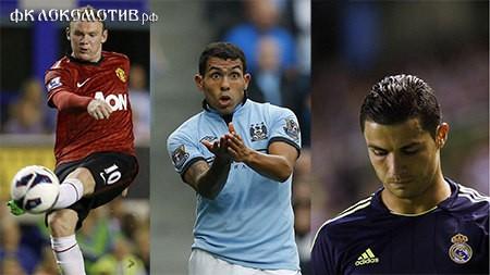 Звезды против клуба