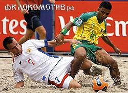 Пляжный футбол. Межконтинентальный кубок. Финал. Россия против Бразилии