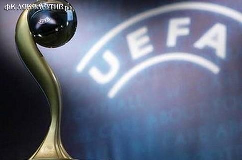 Россия догоняет Голландию в таблице коэффициентов УЕФА