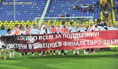 Российские футболистки сыграют с Францией, Англией и Испанией на Евро.