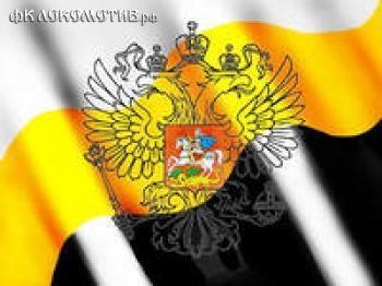 Русских не пускают на футбол по национальному признаку.