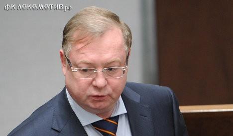 Счетная палата проверит деятельность РФС до конца года - Степашин