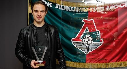 Игрок месяца - Локомотив