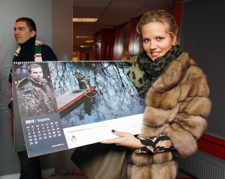 Шишкин и Майкон представили клубный календарь в музее