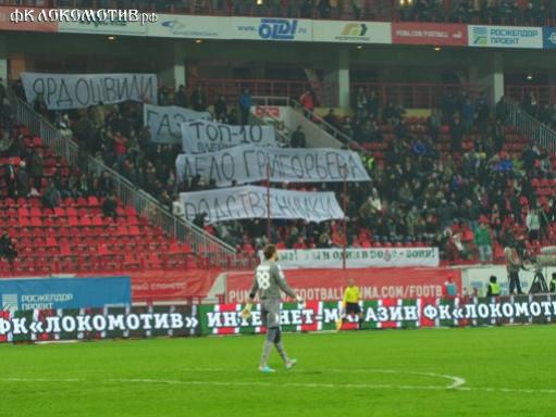 В дежурную часть УВД по ВАО г. Москвы болельщиков «Локомотива» не доставляли
