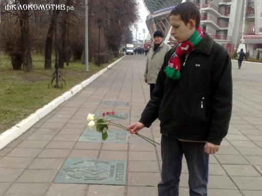 Спасибо, Константин! Один из немногих болельщиков «Локомотива», кто вспомнил о смерти Виктора Соколова