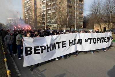 Смородская, Червиченко и еще 6 президентов, враждовавших с фанатами