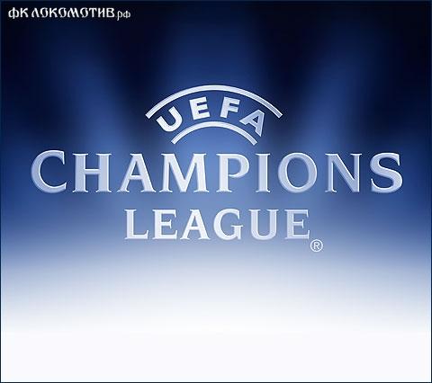 УЕФА рассматривает вопрос о реформе еврокубковых турниров