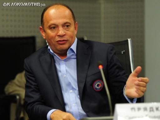 Сергей Прядкин: Никто права болельщиков не ущемляет, но порядок надо наводить.