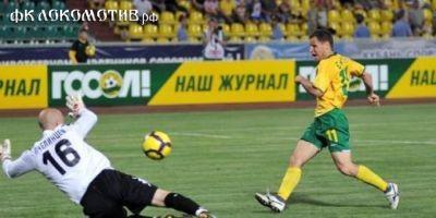 Краснодар вырвал победу у Кубани.