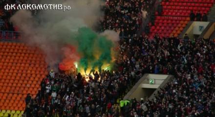 ЦСКА – «Локомотив». Матч посетили около 10 тысяч человек