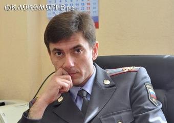 ГУВД Московской области: «Точно знаем, что петарду бросала девушка»