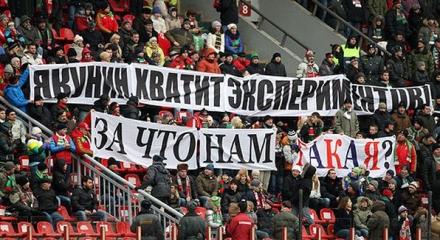 Болельщики «Локомотива» написали письмо президенту РЖД Якунину