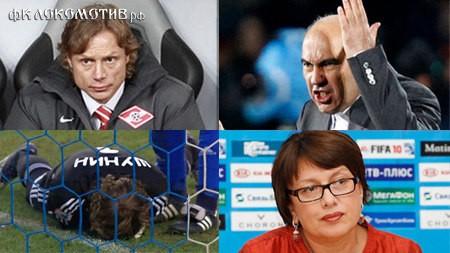 Премьер-лига: такие разные клубные войны.