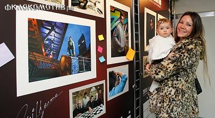 Выставка «Локомотив». Личное дело каждого»