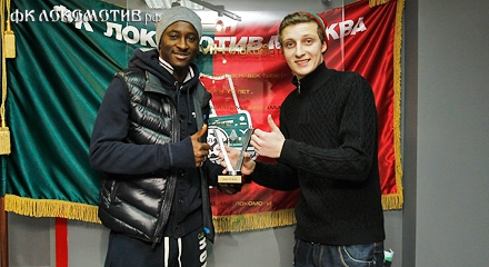 Н'Дойе наградили призом игрока месяца