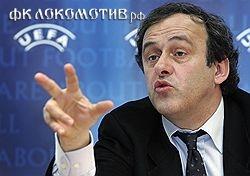 Лидеры европейских федераций поддержали    инициативу Платини провести Euro-2020 в 13 странах