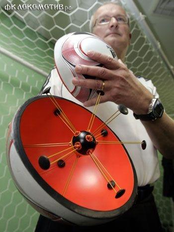 На чемпионате мира среди клубов впервые сыграют электронным мячом