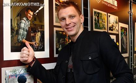 Ян Тигорев – в музее!