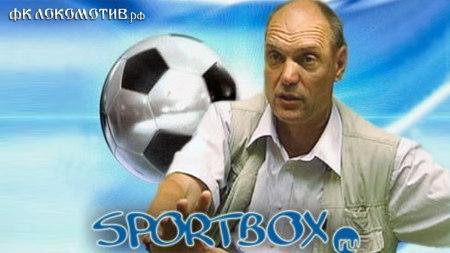 Бубнов против Sportbox.ru. 19-й тур