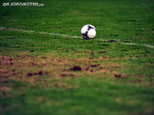 10 декабря - международный день футбола Источник: http://www.sovsport.ru