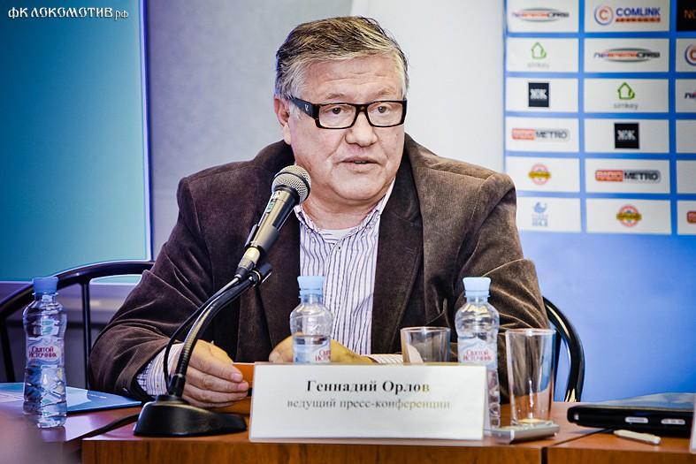"""Геннадий Орлов: Перестройка в игре """"Локомотива"""" застопорилась"""