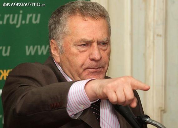 Жириновский встретился с футбольными болельщиками