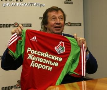 Юрий Семин: я по-прежнему скептически отношусь к идеи объединенного чемпионата