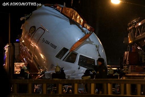 Сборная России летала на Евро-2008 на самолете, разбившемся в Москве