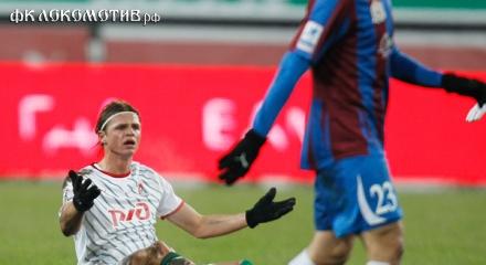 «Локомотив» - «Волга» 0:1