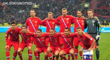 Россия сыграет с Бразилией на «Стэмфорд Бридж»
