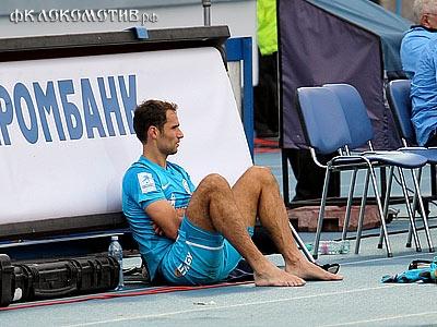 Футбол России: от А до Я. Окончание