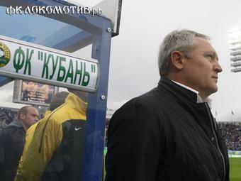 """Юрий Красножан ушел с поста главного тренера """"Кубани"""""""