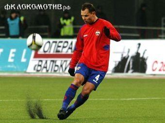 Сергей Игнашевич в ЦСКА