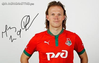 Денисов выбрал 29-й номер