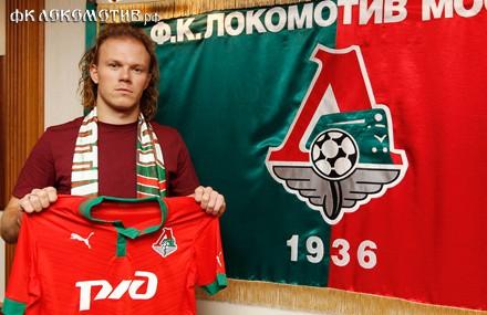 """Виталий Денисов: """"Знаю, что мог перейти в """"Ливерпуль"""""""