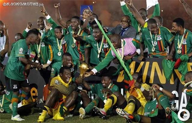 Сборная Замбии - обладатель КАФ-2012