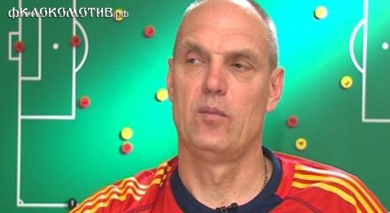 Александр Бубнов: Руководству клубов нужны «карманные» тренеры