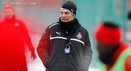 Билич рассказал о ходе сборов «Локомотива»