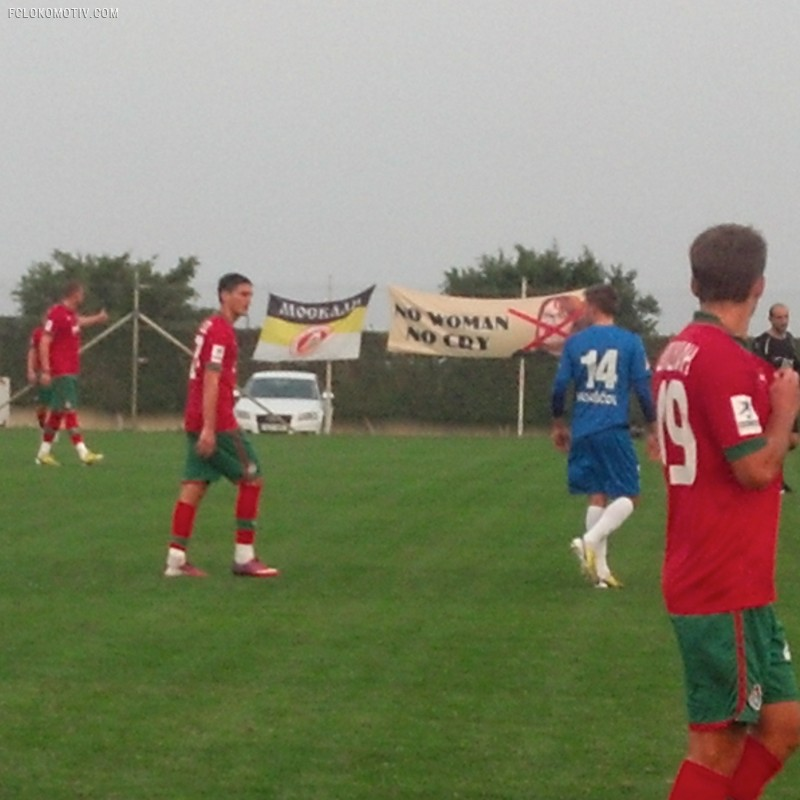 На матче «Локомотив» – «Слован» был вывешен баннер с перечеркнутым изображением Смородской