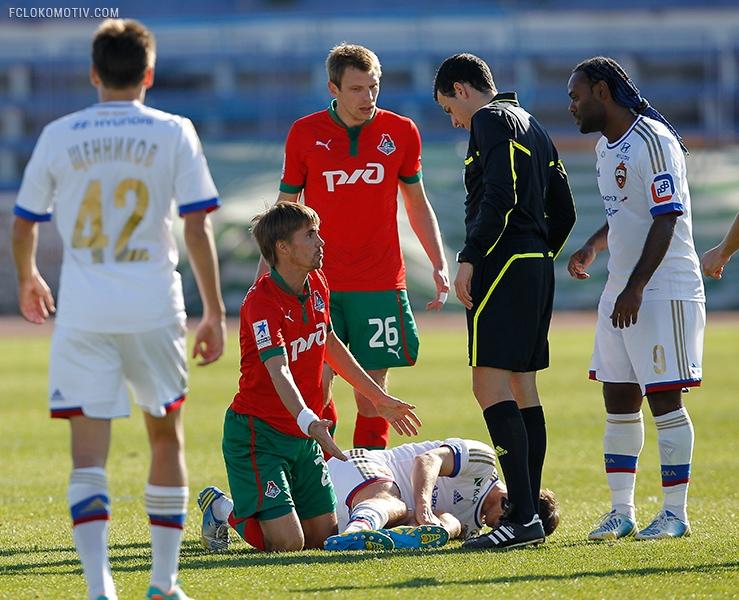 «Локомотив» - ЦСКА 1:2
