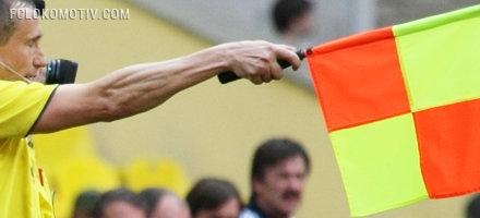 ФИФА хочет ввести более точное определение офсайда