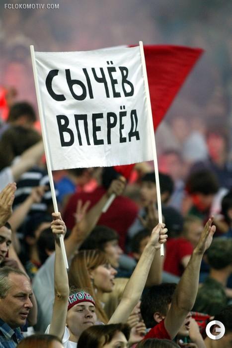 """""""Золотой мальчик"""" российского футбола Дмитрий Сычев"""