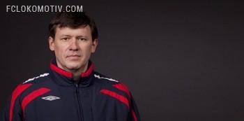 Геннадий Тумилович: «Локомотив» выиграет у «Спартака» 2:3