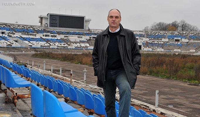 Александр Бубнов: «Зато теперь с Бразилией будет настоящая рубка»