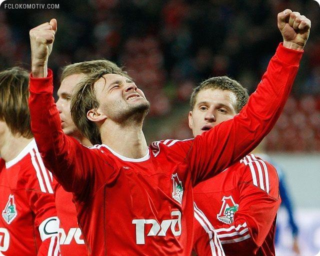 Локомотив, как мечта!