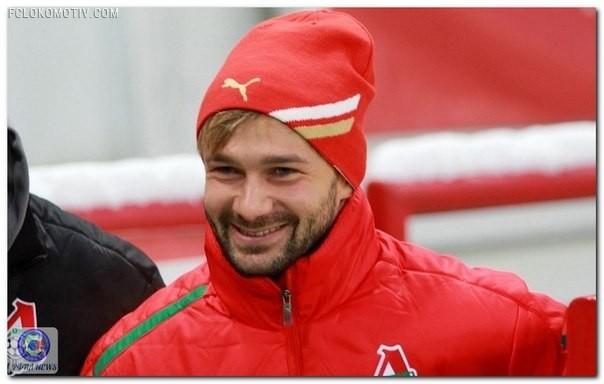 Дмитрий Сычев: «Надеюсь вернуться в «Локомотив»