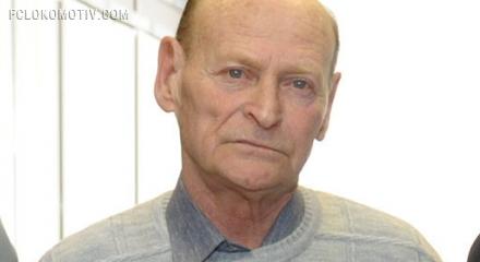 Валерий Рейнгольд: При Биличе игроки «Локомотива» серьезно сдали