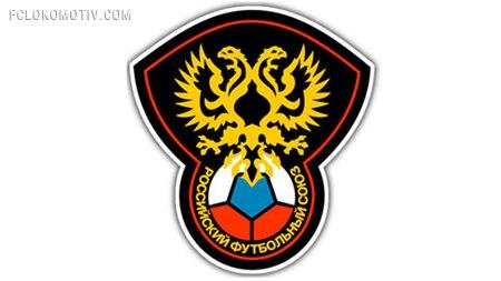 РФС предложил увеличить сроки наказания для болельщиков-нарушителей